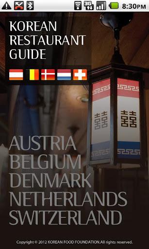 KoreanRest.Guide-AT.BE.DK.NL.S