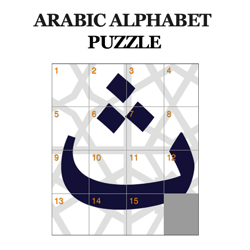 Arabic Alphabet Puzzle LOGO-APP點子