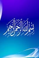 Screenshot of Dhikr Allah