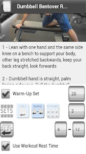 Kal Virtual Trainer (Home) - screenshot