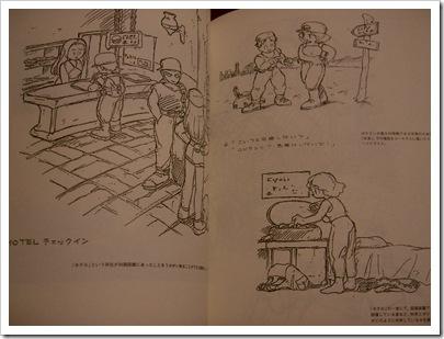 tajiri_book_02