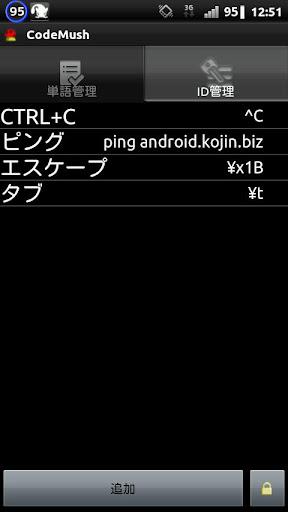 CodeMush
