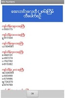 Screenshot of Myanmar Lottery