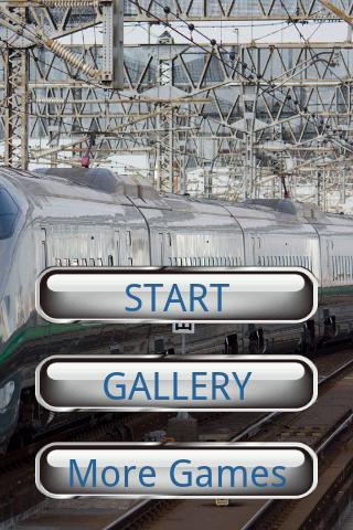 機車拼圖:東北新幹線