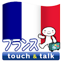 YUBISASHI France touch&talk icon