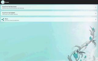Screenshot of Duaas - Duas (Supplications)