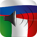 App Russian to Italian talking phrasebook translator apk for kindle fire