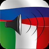 Russian to Italian talking phrasebook translator