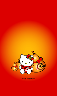 Hello Kitty China NewYear Lock - screenshot