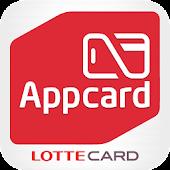 롯데앱카드(간편결제) APK for Lenovo