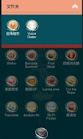 Screenshot of SEAS Theme GO Launcher EX