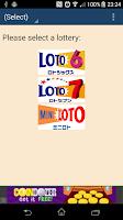 Screenshot of ロト (Japan Lotto)