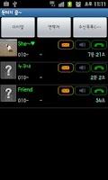 Screenshot of One Touch Make a Phone Call