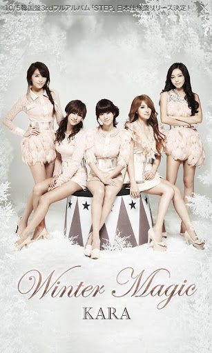 kara-official-application for android screenshot