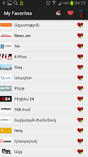 Armenia Newspapers and News - screenshot