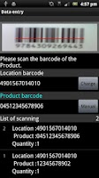 Screenshot of Barcode Reader Inventory