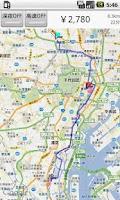Screenshot of タクシー料金計算-TaxiCalc