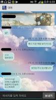 Screenshot of HelLoL 리그오브레전드(lol) 채팅 / 정보