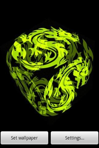 3D緑の竜