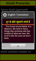 Screenshot of Hindi Proverbs