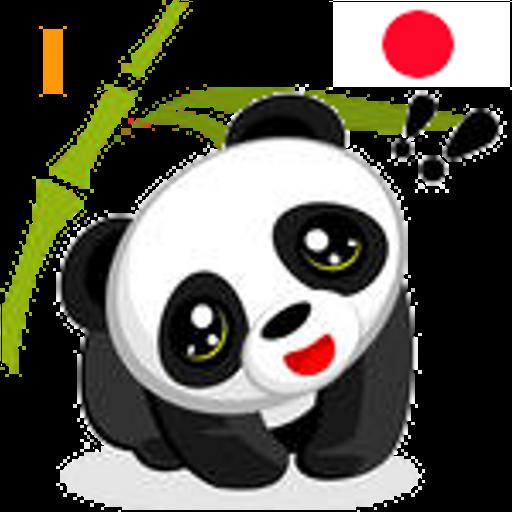 中文咖啡(JP) 系列1 LOGO-APP點子