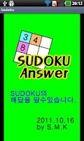 Screenshot of SUTOKU Answer