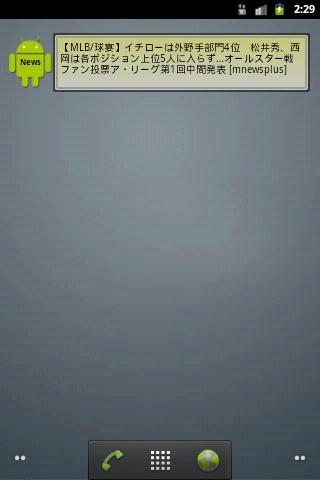 【免費新聞App】暇つぶし2ch 熱いニュース-APP點子