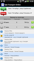 Screenshot of Spb Transport Online