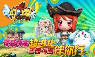 Screenshot of 叮叮堂-萌音來襲