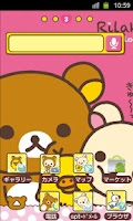 Screenshot of Rilakkuma Theme 9