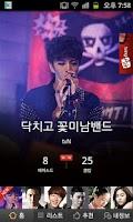 Screenshot of 드라마TV-드라마,케이블드라마 전편보기