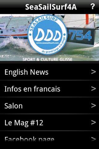 SeaSailSurf : sailing news