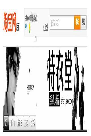 愛免費- Android Apps on Google Play