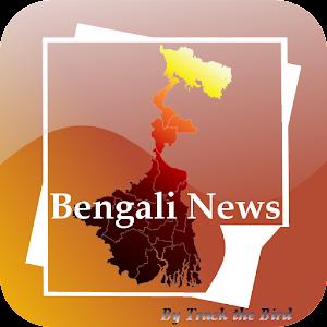 Essay helper app bengali