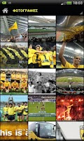 Screenshot of AEK Athens FC Fans