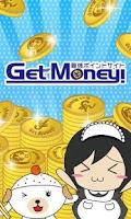 Screenshot of 最強ポイントサイトGetMoney!