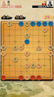 Screenshot of 揭棋Online - 暗象棋