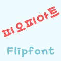 RixPOPart™ Korean Flipfont icon