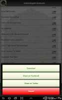 Screenshot of Zikr-e-Rasool Great Naat Radio