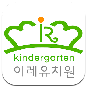 Download Download 이레유치원 for PC on Windows and Mac for Windows Phone
