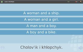 Screenshot of L-Lingo Learn Ukrainian