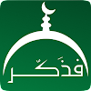 And Remind! [Muslim App]