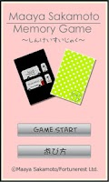 Screenshot of 坂本真綾Memory Game