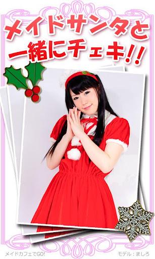 Maid Christmas Camera
