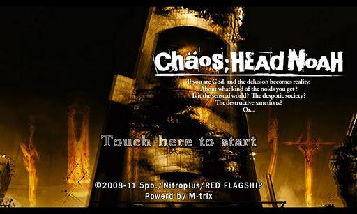 CHAOS;HEAD NOAH