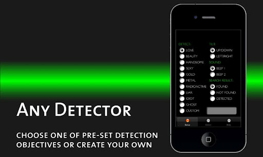免費下載娛樂APP 任何檢測器(愛,謊言,鬼) app開箱文 APP開箱王