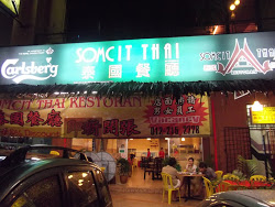 Thumbnail of Somcit Thai Restaurant
