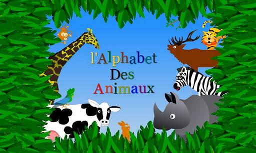 法國供兒童閱讀的ABC