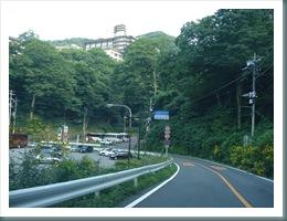 Ikaho Onsen and Mt. Haruna 081