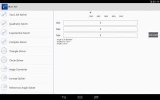 Screenshot of Math Ref